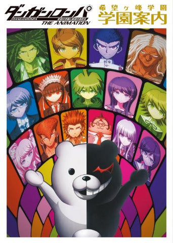 Image for Dangan Ronpa: The Animation   Kibogamine Gakuen Gakuen Annai