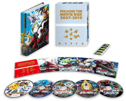 Image for Pikachu The Movie Box 2007-2010 [Limited Edition]