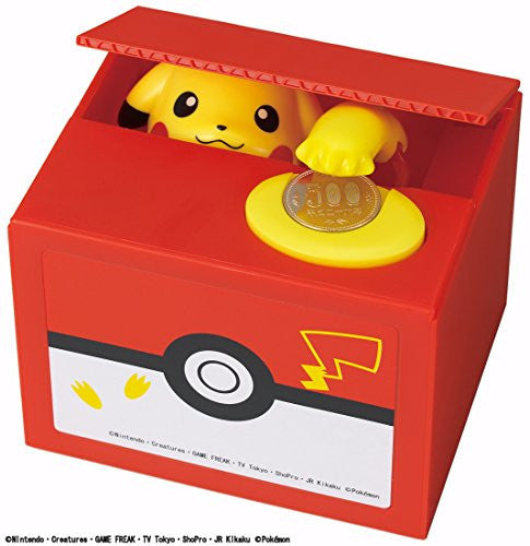 Image 4 for Pocket Monsters - Pokemon - Pikachu - Coin Bank