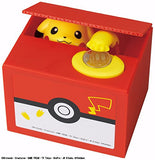 Thumbnail 4 for Pocket Monsters - Pokemon - Pikachu - Coin Bank