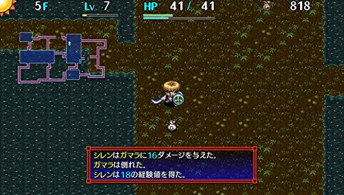 Image 10 for Fushigi no Dungeon Fuurai no Shiren 5 Plus: Fortun Tower to Unmei no Dice