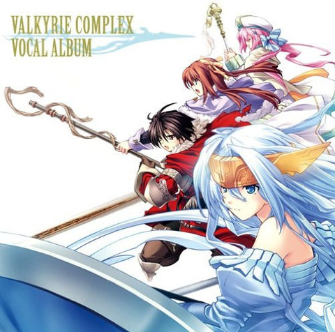 Image for Valkyrie Complex Vocal Album