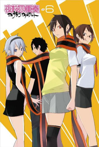 Image for Yozakura Quartet Vol.6