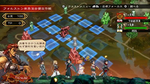 Image 12 for Grand Kingdom