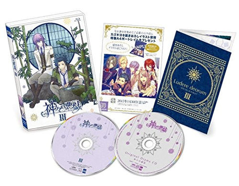 Image for Kamigami No Asobi III