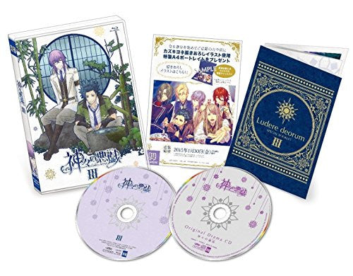 Image 1 for Kamigami No Asobi III