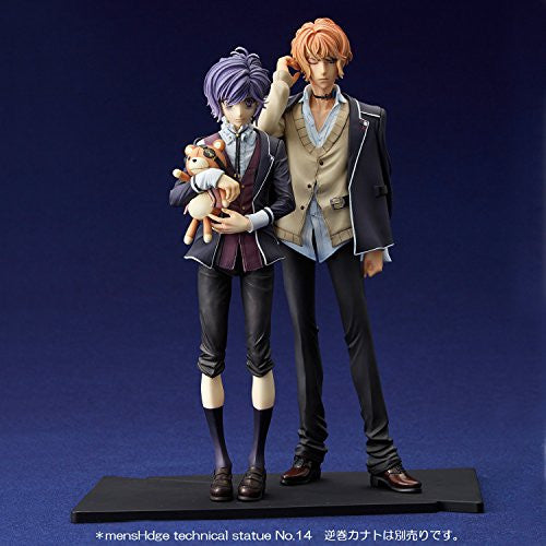 Image 2 for Diabolik Lovers - Sakamaki Shuu - Mens Hdge No.15 (Union Creative International Ltd)