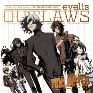 Image 1 for OUTLAWS / eyelis