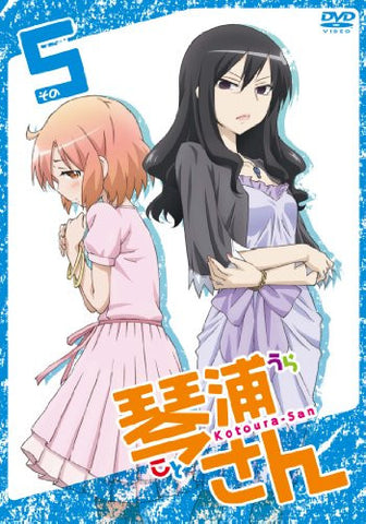 Image for Kotoura-san Vol.5