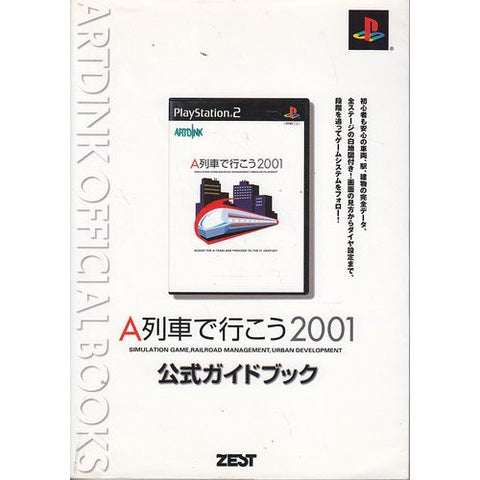 A Train 2001 Official Guide Book / Ps2
