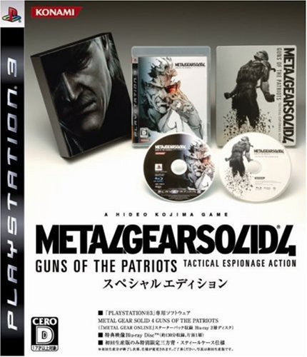 Image 1 for Metal Gear Solid 4: Guns of the Patriots [Special Edition]