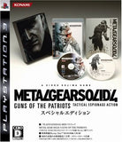 Thumbnail 1 for Metal Gear Solid 4: Guns of the Patriots [Special Edition]