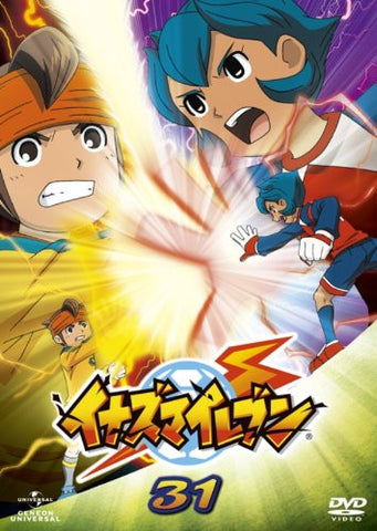 Image for Inazuma Eleven 31