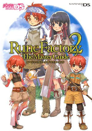 Image 1 for Rune Factory 2 The Master Guide