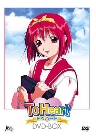 Image for ToHeart DVD Box