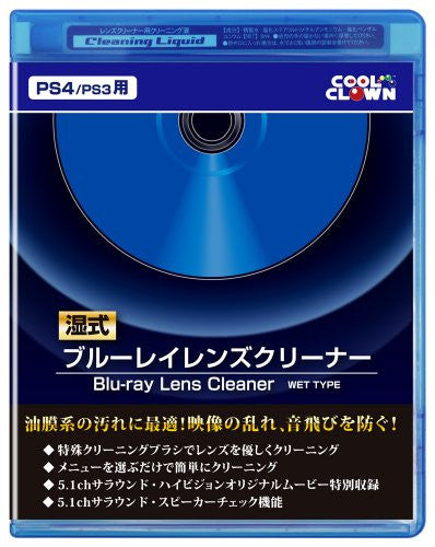 Image 1 for Blu-ray Lens Cleaner for Playstation 3 & 4 (Wet Type)