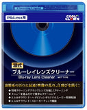 Thumbnail 1 for Blu-ray Lens Cleaner for Playstation 3 & 4 (Wet Type)