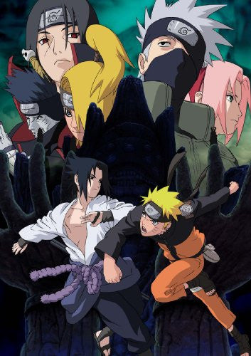 Image 1 for Naruto Shippuden Shi No Yogen To Fukushu No Sho 7 [Limited Edition]