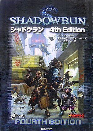 Image 1 for Shadowrun 4th Edition Game Book Pouath Edition