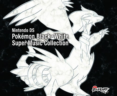 Image for Nintendo DS Pokémon Black・White Super Music Collection