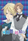Thumbnail 1 for Hakushaku To Yosei Vol.4