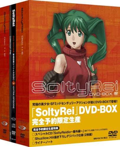 Image 1 for Soltyrei DVD Box [Limited Edition]