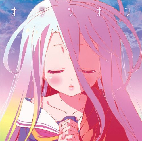 Image 1 for Oración / Shiro (CV: Ai Kayano)