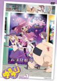 Thumbnail 1 for Yuru Yuri Vol.3