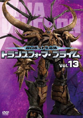 Image 1 for Transformers Prime Vol.13