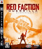 Red Faction: Guerrilla - 1