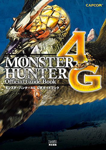Image 2 for Monster Hunter 4 G Monster Hunter 4 G The Official Guide