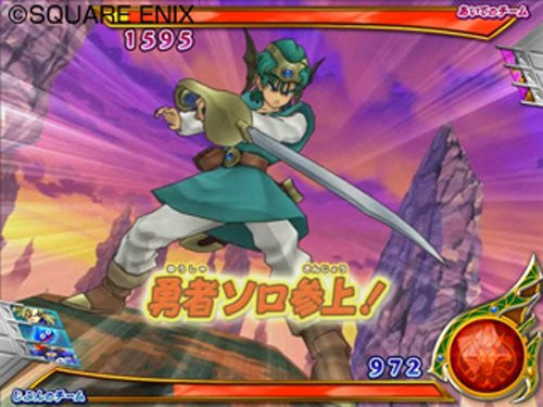 Image 2 for Dragon Quest Monsters: Battle Road Victory