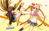 Thumbnail 2 for Little Busters! - Kamikita Komari - Natsume Rin - Tumbler (Broccoli)
