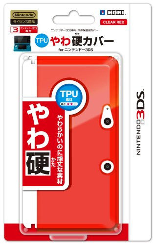 Image 1 for TPU Body Cover 3DS (clear red)