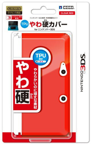 Image for TPU Body Cover 3DS (clear red)