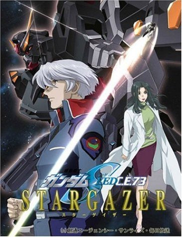 Image for Mobile Suit Gundam Seed C.E.73 Stargazer