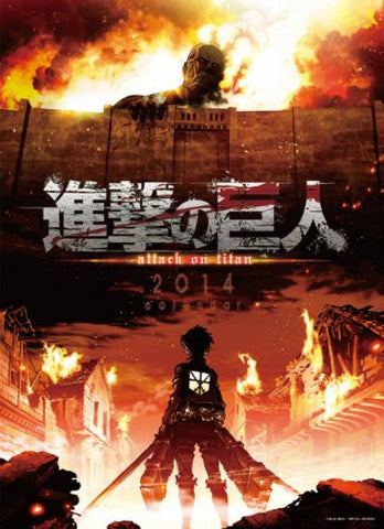 Image for Shingeki no Kyojin - Wall Calendar - 2014 (Try-X)[Magazine]