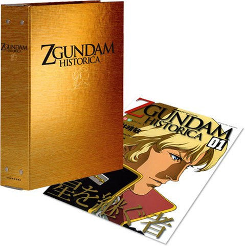Image for Z Gundam Official File Magazine Historica #1 W/Special Binder