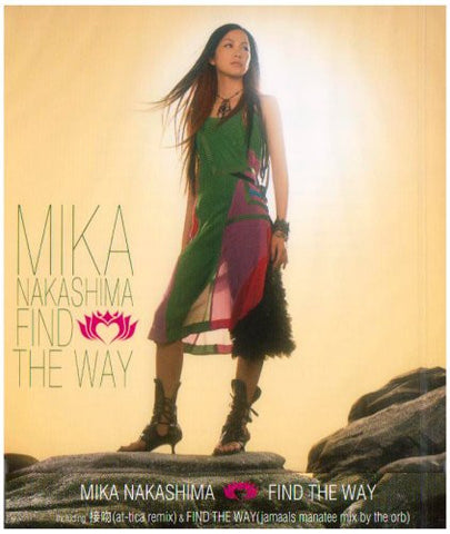 Image for FIND THE WAY / Mika Nakashima