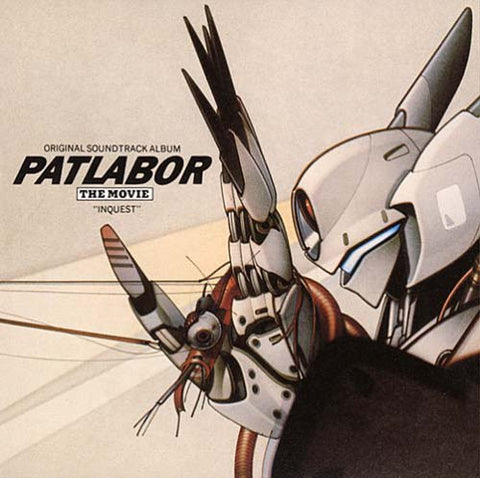 "Image for Patlabor The Movie Original Soundtrack Album ""Inquest"""
