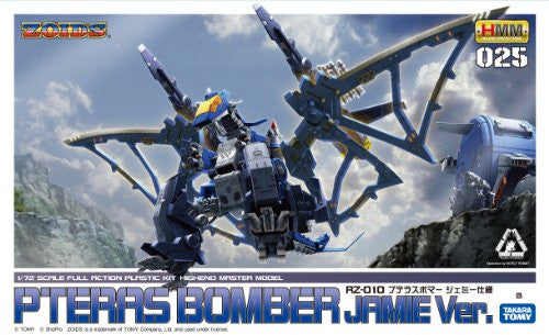 Image 7 for Zoids - Pteras Bomber - Highend Master Model - 1/72 - Jamie Custom (Kotobukiya)