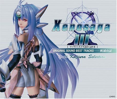 Image for Xenosaga III: Also Sprach Zarathustra ORIGINAL SOUND BEST TRACKS