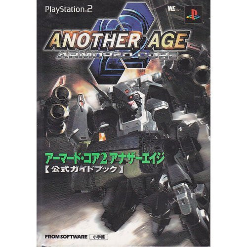 Image 1 for Armored Core 2 Another Age (Official Guide Book) / Ps2