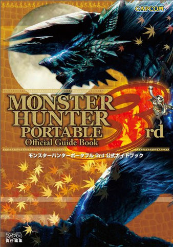 Image for Monster Hunter Portable 3rd Official Guidebook