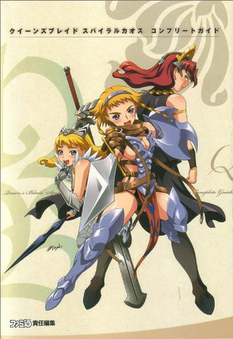 Image for Queen's Blade: Spiral Chaos Complete Guide