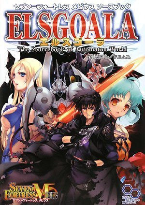 Elsgoala The Sourcebook Of Automation World