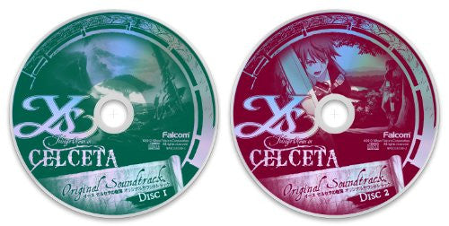 Image 3 for Ys Foliage Ocean in CELCETA Original Soundtrack