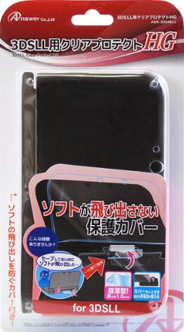 Clear Protect HG Cover for 3DS LL