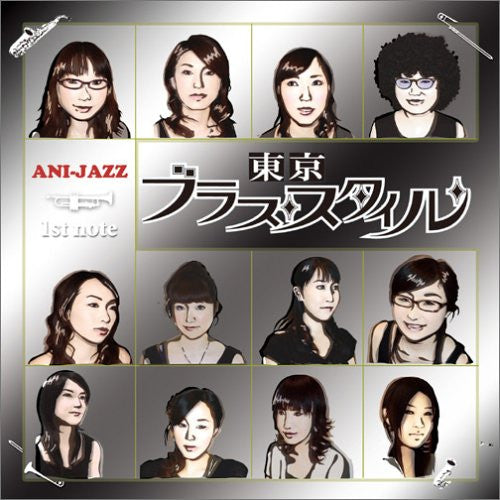 Image 1 for Ani-Jazz 1st note / Tokyo Brass Style