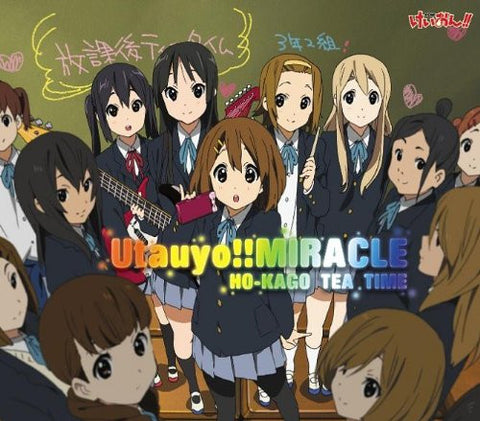 Image for Utauyo!!MIRACLE / HO-KAGO TEA TIME